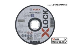 Відрізний диск Bosch X-LOCK Expert for Inox and Metal 125x1x22,23