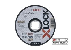 Відрізний круг Bosch X-LOCK Expert for Inox 125x1,6x22,23